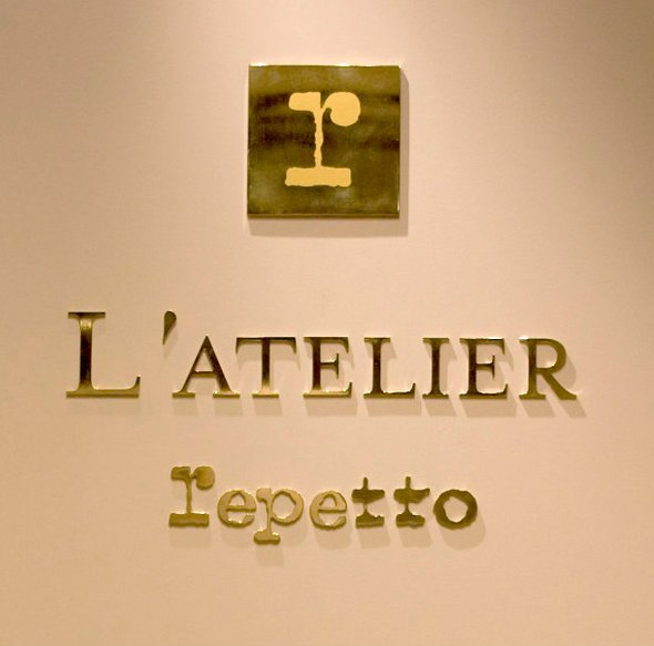 atelier repetto paris rue de la paix customisation